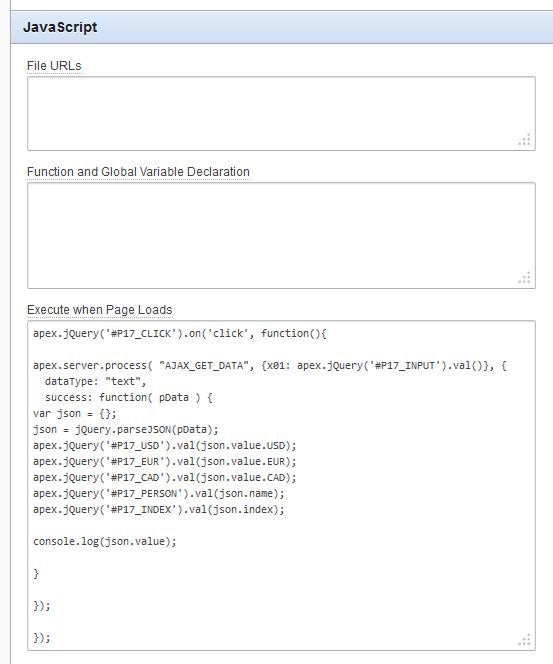 Область ввода javascript